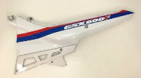 Suzuki GSX F 600 1988-1997 SIDE COVER LEFT 1991
